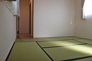 washitu300px.jpg